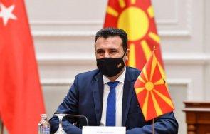 сърбия праща северна македония 8000 ваксини covid