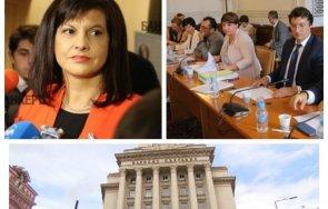 1430 извънредно пик депутатите променят закона мерките дейностите време пандемия заради изборите април гледайте живо