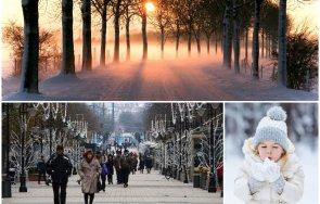 сутринта зимно време студ слънце мразовити температури студено карта