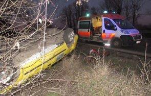 каскада пътя такси преобърна канавка шофьорът избяга