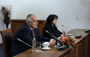 премиерът борисов приемането българия агенцията ядрена енергия оиср оценка огромната свършена работа