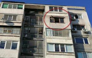 горя апартамент бургас загоряла тенджера предизвика трагедия