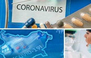 последни данни 570 случая коронавирус нас починалите денонощието