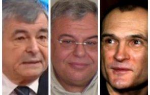 ортаци стефан софиянски васил божков еко афера милиони
