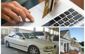фишинг атака сайт близнак онлайн търговия точи банковите карти лековерни