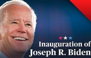 ГОРЕЩО В САЩ: Започва инаугурацията на новия президент Джо Байдън