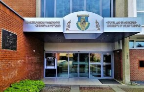 Великотърновският университет стартира от пролетта онлайн кампания за ранно записване на магистри