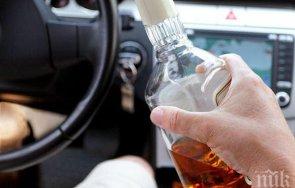 три години затвор пиян шофьор рецидивист спипан разлог