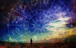 астролог ден молитва алтруизъм снизхождение осмисляне живота своето света