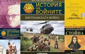 топ продаваните книги издателство милениум януари