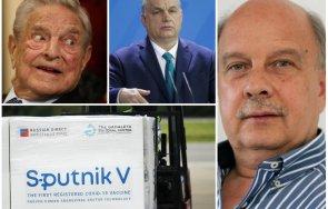 горещо пик георги марков ексклузивни новини будапеща унгарският премиер виктор орбан зачеркна ваксините посече опозицията сорос важно дали котката чер