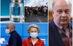 георги марков пареща прогноза пик задава европейско народно въстание европейската комисия закъсня ваксините както европа закъсня маските