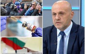 томислав дончев горещ коментар протестите ресторантьорите хода ваксинирането честността предстоящите избори
