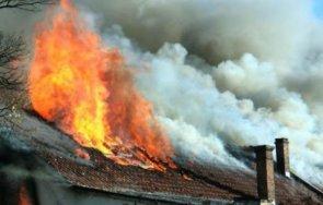 мъж години загина пожар белене