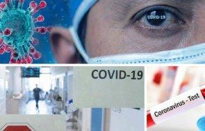 последни данни 598 случая коронавирус нас починалите денонощието