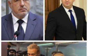 александър симов пик ретро алексей навални големият демократ борисов