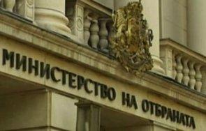 военното министерство продава имоти млн лева