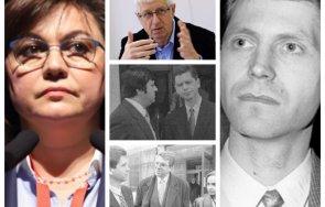 корнелия нинова ексхумира правителството жан виденов тъпче листите негови министри бивши партийни величия