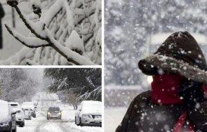 опасно време застудяване жълт код снеговалеж сила цялата страна карти