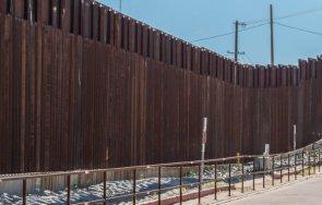 спряна работата граничната стена сащ мексико