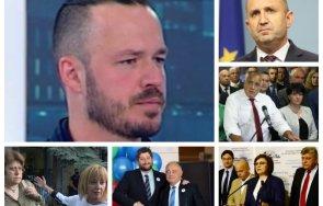 1200 пик политологът стойчо стойчев разнищва интригите румен радев корнелия нинова изборите живо