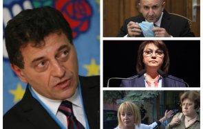 1100 извънредно пик социалдемократът георги анастасов разби корнелия нинова поведението изборите гледайте живо