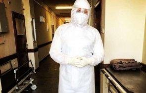 бургаски лекар емоционално послание последното дежурство ковид отделение