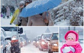 сутринта синоптиците предупреждават условия поледици вали сняг дъжд карта