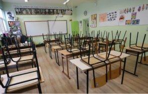 родители учители опасяват британския щам връщане учениците клас