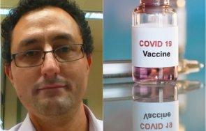 аспарух илиев университета берн ваксината астразенека абсолютно безопасна