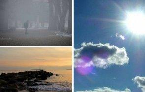 топ петък февруарската пролет продължава слънцето грее щедро температурите скочат градуса