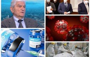 пик акад петрунов ексклузивни разкрития плановете фармацевтичните компании ваксините мутациите станат интензивни направи горещи препоръки властите нас