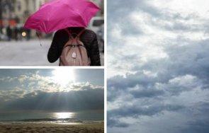 облаци дъжд ветровито температурите падат леко слънцето пробие кратко черноморието карта