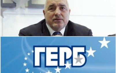 първо пик герб обяви водачите депутатските листи