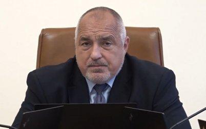първо пик премиерът борисов българският избирател категорично постави герб първо видео