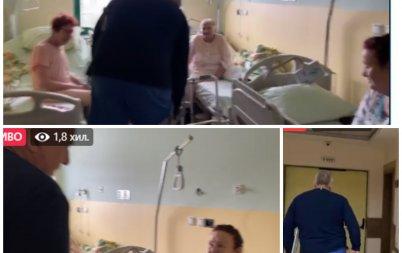 първо пик борисов живо болницата вижте кого говори видео обновена
