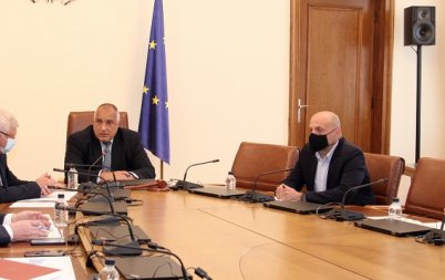 лъчезар борисов 2020 година българия достигна рекорден поток преките чуждестранни инвестиции размер млрд лева безработицата вече сви предкризисните ни