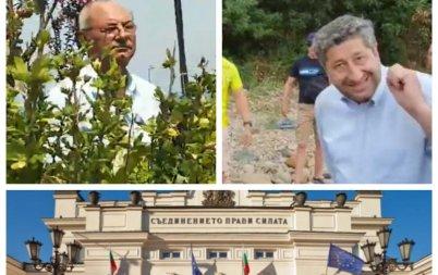 1500 извънредно пик депутатите христо иванов дпс пак хващат гушите заради летните сараи доган росенец гледайте живо