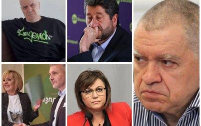 проф михаил константинов пик правителство нито една партия иска избори властта сменя бюлетините заместват калашниците