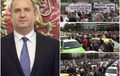 извънредно пик огромен протест кабинета радев бизнесът обедини служебния кабинет обсадиха парламента автобуси софия блокирана хиляди ресторантьори пре