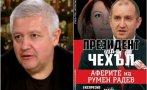 Недялко Недялков пред СКАТ: Протестиращите са искали да запалят къщата на Борисов и да изгорят близките му живи. Радев е кафяв президент, защото съветникът му е почитател на Хитлер