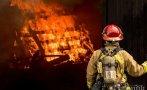 жена загина пожар пазарджишко село
