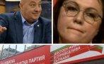 САМО В ПИК TV! Сензационен запис на Корнелия Нинова разкрива как с Гергов... (ВИДЕО/ОБНОВЕНА)