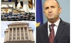 ИЗВЪНРЕДНО В ПИК TV! Депутатите отхвърлиха поредно вето на Румен Радев (НА ЖИВО)