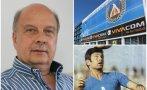 САМО В ПИК: Георги Марков каза синята истина за дома на гранда Левски