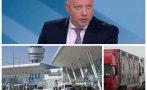 Росен Желязков: Преките ползи от концесията на Летище София са над 2 млрд. евро