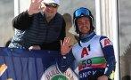 Красен Кралев аплодира блестящата организация на световната купа в Банско (СНИМКИ)