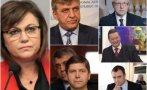 Корнелия Нинова с амбиция за управление: Направихме богат отбор от професионализъм, почтеност, младост и опитност