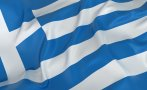 говорителят правителството гърция подаде оставка