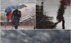 700 времето идват облаци завали дъжд високото сняг вятърът носи студ